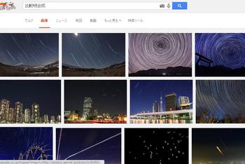 比較明 検索.jpg